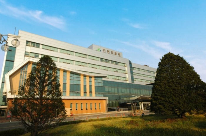 인천의료원