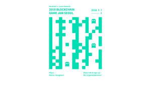 블록체인 게임 개발하는 페스티벌 열려...26일까지 모집