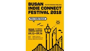 BIC페스티벌 2018, 티켓링크 통해 사전 온라인 예매 시작