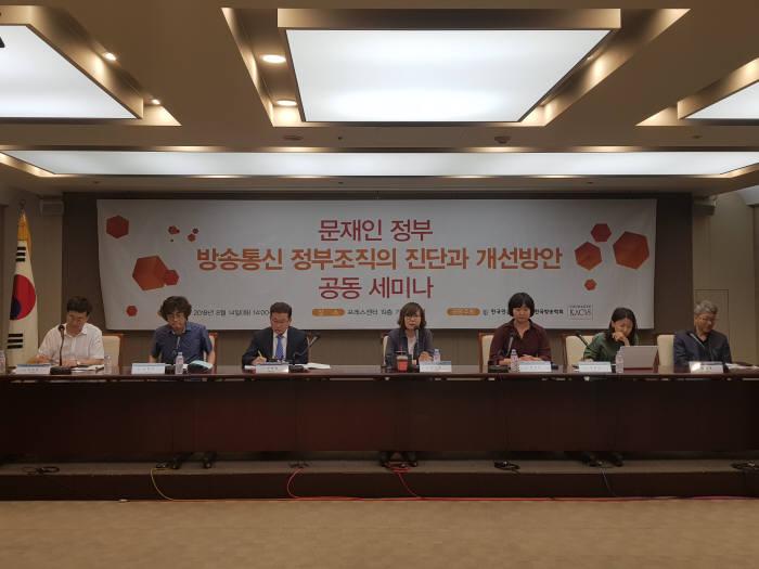 한국언론정보학회가 개최한 문재인정부 방송통신 정부조직의 진단과 개선방안 공동세미나 참석자가 토론하고 있다.