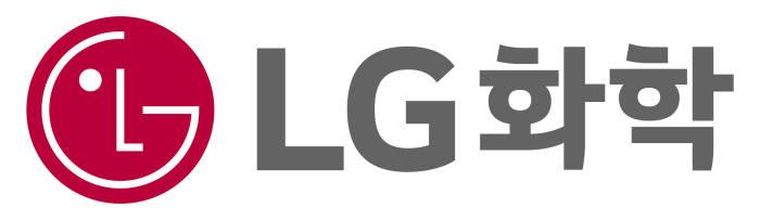 LG화학, 전기차 배터리 원료 '수산화 리튬' 확보…中 업체와 계약