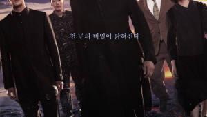 기업은행이 투자한 영화 '신과 함께2' 1000만 관객 돌파