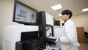 지니너스, AI로 한국인 질병 예방 패러다임 연다
