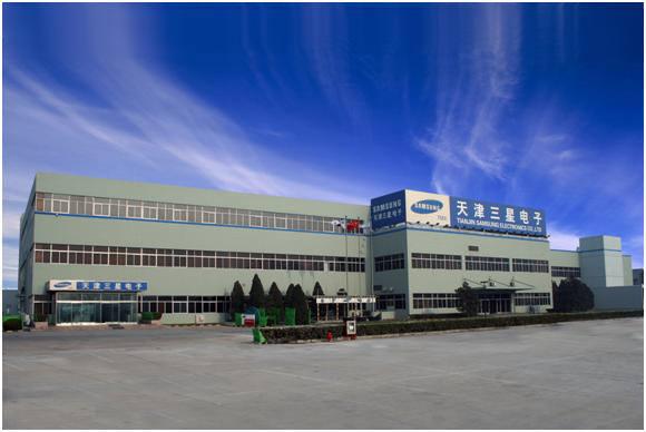 삼성 톈진법인 전경(출처: TEDA 홈페이지)