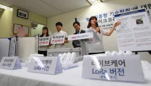 유라이크코리아, 농진청 기술탈취 기자회견