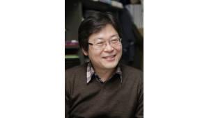 이재홍 신임 게임물관리위원회 위원장 취임식 개최