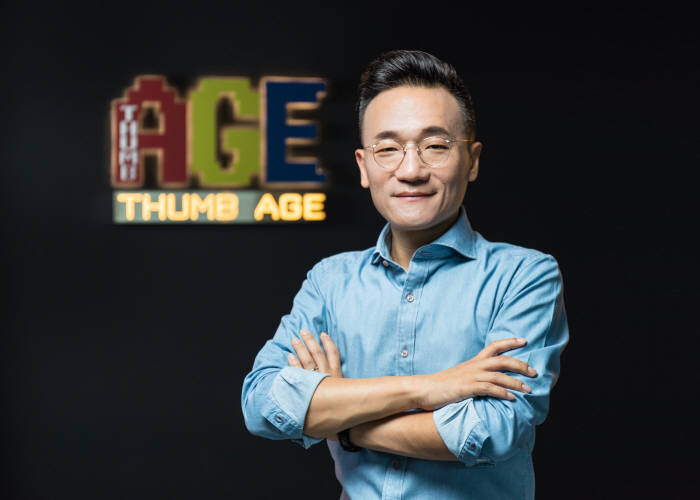썸에이지, 박홍서 신임 대표 선임