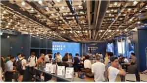 국내 첫 블록체인 커피숍, '디센트레 블록체인 카페' 오픈