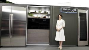 LG전자, 시그니처 키친 스위트 쇼룸 리모델링 완료…1주년 기념식 개최