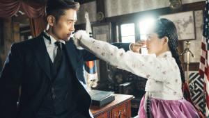 미스터션샤인 '대박이오'···해외 판권 넷플릭스 독점 '아쉽소'