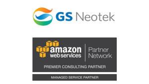 GS네오텍, 클라우드 사업 해마다 두 자릿수 급성장...기술력·전문인력 강점