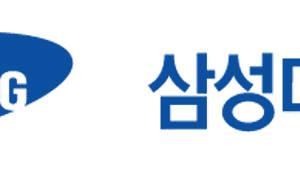 '폴더블 세계 첫 스타트 끊는다' 삼성디스플레이, 200명 규모 상용 TF 꾸려