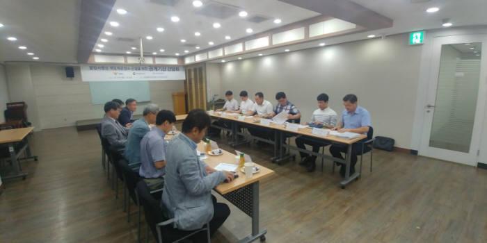 17일 게임위 서울사무소에서에서 불법사행성 영업 게임제공업소 집중단속 등 관계기관 협력 확대 간담회가 열렸다.