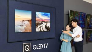 삼성전자, 디지털프라자 300여개 지점에 'QLED TV 존' 설치