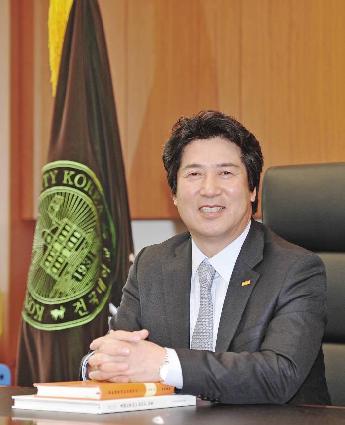 민상기 건국대 총장