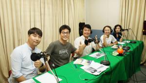 SK텔링크, 다문화가정 어린이에게 목소리 재능기부