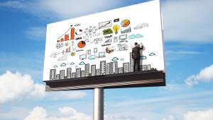 29일 프레스센터서 '디지털광고전략 콘퍼런스'
