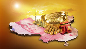 [국제]중국 금융당국, 은행에 수출기업 대출 확대 지시