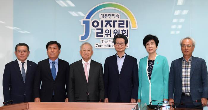 고용노동현안 경영계 간담회