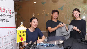 LG디스플레이, 취준생 위한 정장 나눔 프로젝트