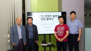 SSD서버-콘텐츠 기업 손잡았다