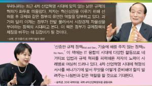 {htmlspecialchars(구태언 변호사, '미래는 규제할 수 없다' 발간… 4차 산업혁명 패권전략 담아)}