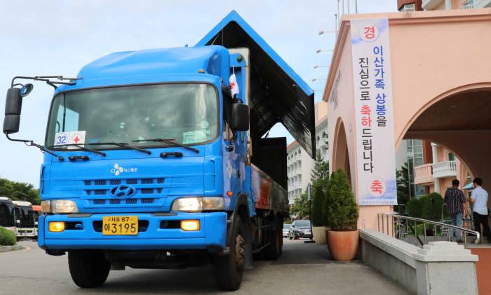 CJ Korea Express, Family Reunion Transportation
