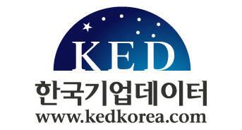 한국기업데이터, 공공용 신용평가 특급·진단 기술평가서 상품 출시