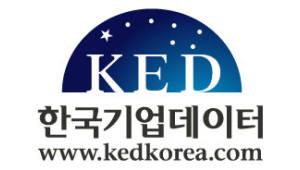{htmlspecialchars(한국기업데이터, 공공용 신용평가 특급·진단 기술평가서 상품 출시)}