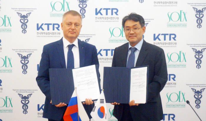 변종립 KTR 원장(오른쪽)과 러시아 시험인증기관인 SOEX 파쩨예브 막심 이사장이 21일 상호 업무협약 후 기념촬영했다.