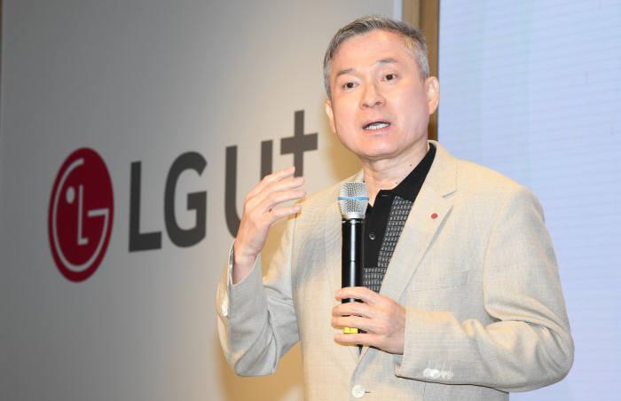 LG유플러스, 데이터 요금제 전면 개편