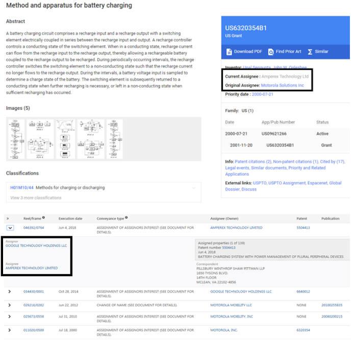 구글이 모토로라로부터 인수한 배터리 기술 관련 특허를 지난 6월 중국 ATL에 매각했다. (자료=Google Patent, USPTO)