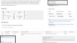 구글이 판 모토로라 배터리 특허 138개 中 ATL이 샀다