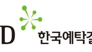 {htmlspecialchars(예탁원-칭다오시, '2018 한·중 금융협력포럼' 30일 개최)}