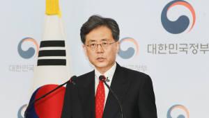 """김현종, """"한미 FTA 개정협상 9월에 서명"""""""