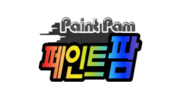 페인트팜, 크라우드펀딩 모집 성공..국내외 마케팅에 활용