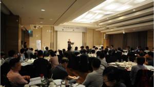 에스피아이디, 솔루션기반 글로벌 품질기준 ISO26262·ASPICE·CMMI 콘퍼런스 개최