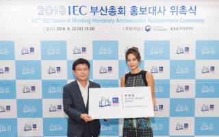 허남용 국가기술표준원장(왼쪽)과 방송인 안현모씨