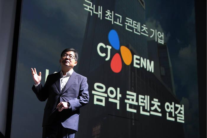 지니뮤직 미래사업 전략 공개