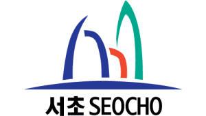 서울 서초구, TVWS 기반 버스 공공와이파이 시범사업 추진