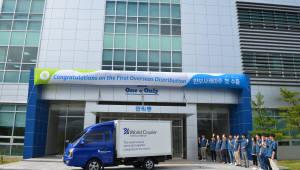 코오롱생명과학, 유전자치료제 '인보사' 홍콩·마카오 첫 출하
