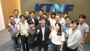 [혁신기업을 가다]KTNF, 전용서버에서 범용서버로 영토 확장