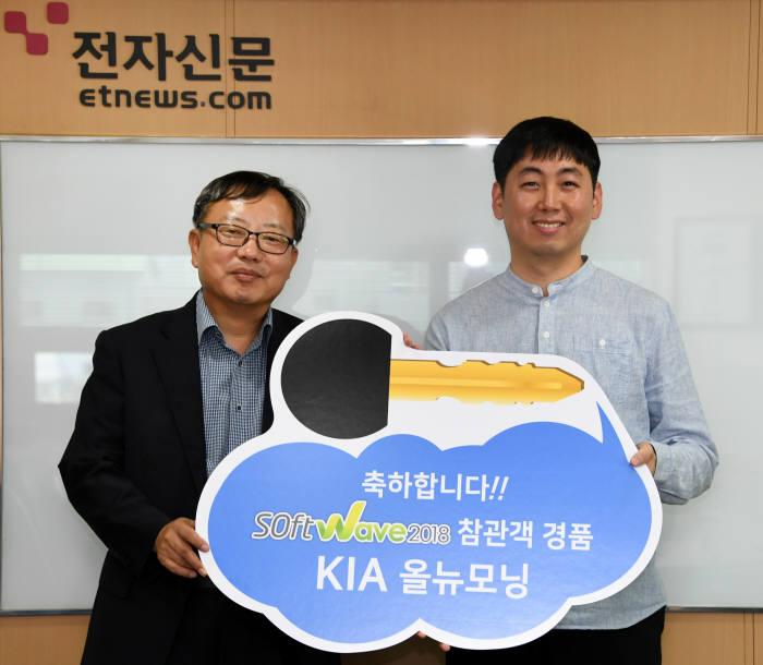 오제준씨 소프트웨이브2018 참관객 경품행사 당첨