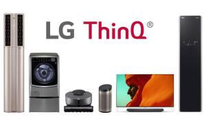 [기획]인공지능 'LG 씽큐(LG ThinQ)'로 일상이 편리해진다
