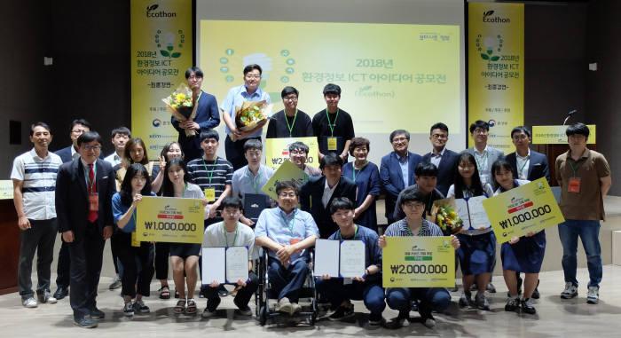 남광희 환경산업기술원장(가운데)과 2018 환경정보 ICT 아이디어 공모전 최종경연 참가자들이 기념촬영했다.