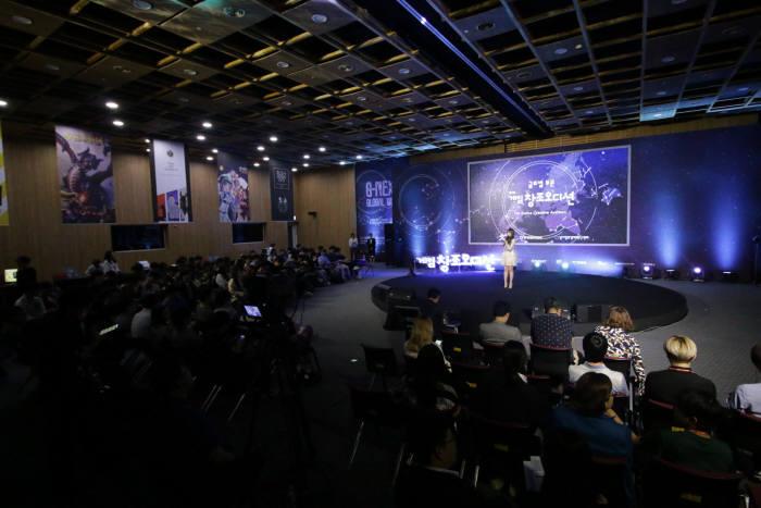 제7회 게임오디션 글로벌 부문 전경