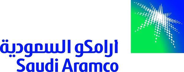 사우디아람코 로고
