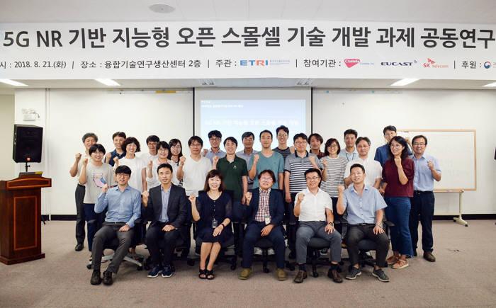 SK텔레콤과 콘텔라, 유캐스트, 한국전자통신연구원(ETRI) 관계자가 스몰셀 개발 공동연구 성공을 다짐했다.