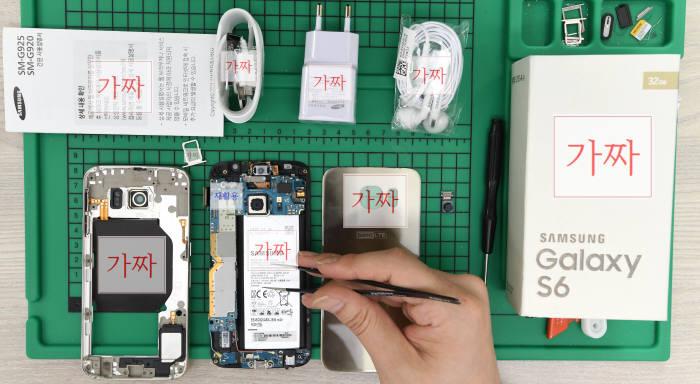 갤럭시S6 스마트폰 이외에 박스 구성품도 전부 가짜로 제작됐다. 김동욱기자 gphoto@etnews.com