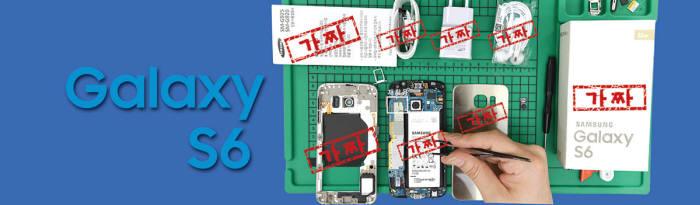 갤럭시S6 진품(왼쪽)과 갤럭시S6 모조품.